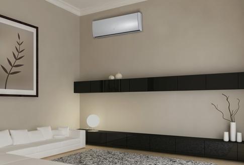 climatisation asyg lu lt fujitsu atlantic. Black Bedroom Furniture Sets. Home Design Ideas